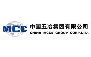 南充透水砖井盖水篦子厂合作客户中国五冶集团有限公司