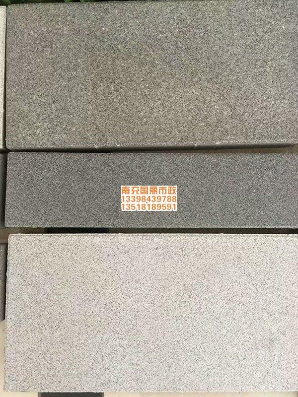 南充pc砖,南充各色仿石材透水砖14
