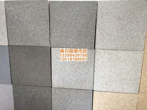 南充pc砖,南充各色仿石材透水砖15