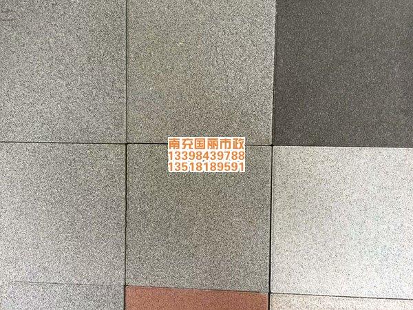 南充pc砖,南充pc仿石材,各色仿石材透水砖19