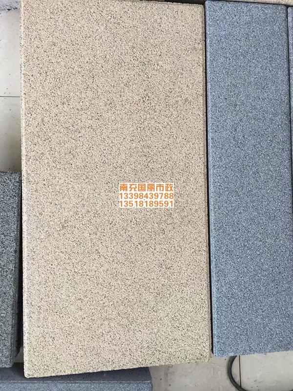 南充pc砖,南充pc仿石材,各色仿石材透水砖20.jpg