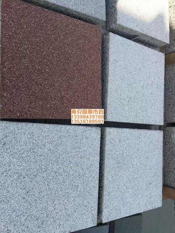 南充透水砖各色海绵体仿石材透水砖1