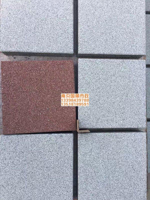 南充透水砖各色海绵体仿石材透水砖5