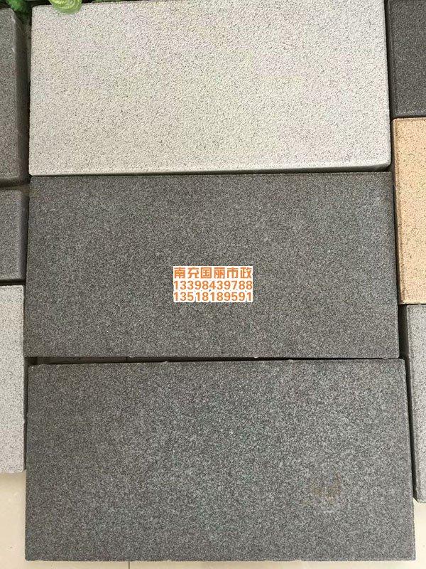 南充透水砖各色海绵体仿石材透水砖2