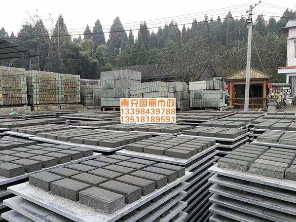 南充透水砖厂家成品打包现场